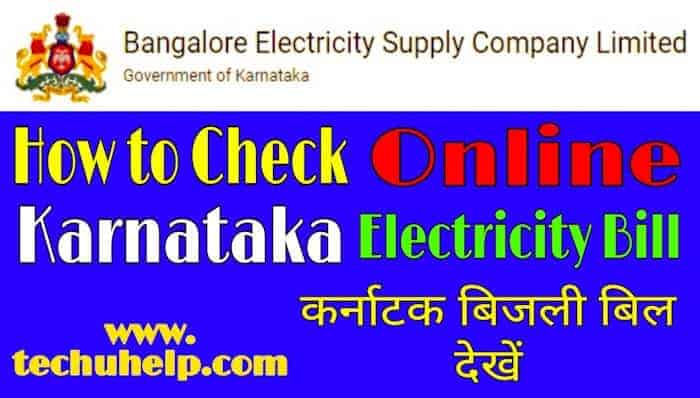 Check Karnataka Bijli Bill Online in Hindi