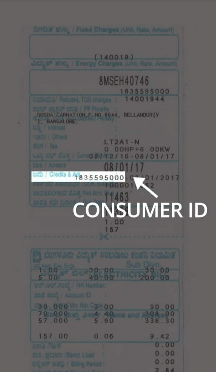 Account ID / Consumer ID for Karnataka Electricity Bill Online