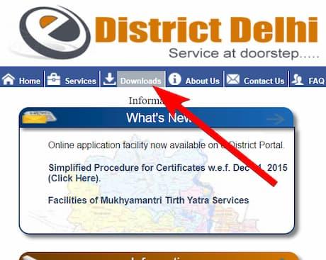 दिल्ली वृद्वावस्था पेंशन योजना आवेदन, पात्रता, दस्तावेज | ओल्ड ऐज पेंशन दिल्ली ऑनलाइन अप्लाई