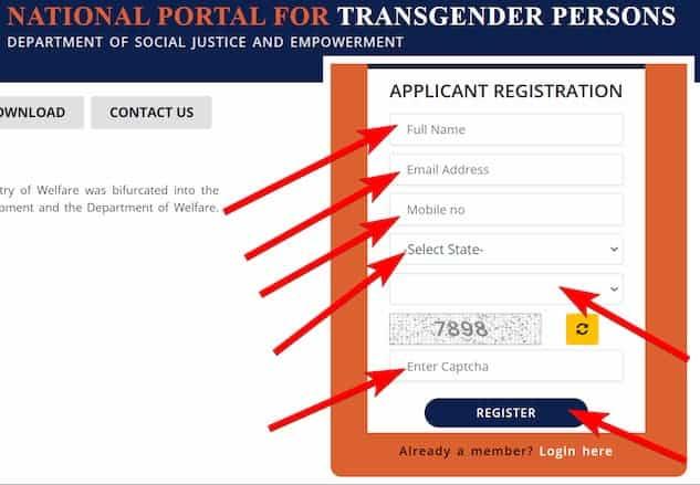 नेशनल ट्रांसजेंडर्स पोर्टल पर रजिस्ट्रेशन की प्रक्रिया