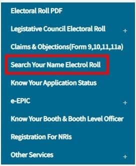 Name Search Process