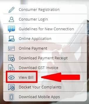 WB Bijli Bill Vew Bill Option