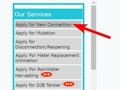 वाटर कनेक्शन आनलाइन कैसे लें, आवश्यक दस्तावेज, प्रक्रिया | Apply for New Water Connection