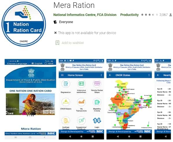 Mera Ration App | One Nation One Ration, Download, Features, Benefits